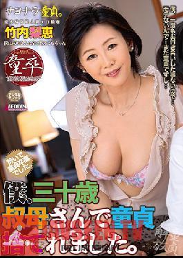 SPRD-1209 Studio Takara Eizo - I'm A Cherry Boy, And When I Was 30, My Aunt Popped My Cherry Rie Takeuchi