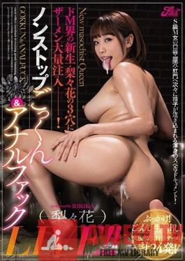 JUFD-999 Studio Fitch - Rebirth into the Masochist World: Pumping all Three of Ririka's Holes Full of Hot Spunk! Non-Stop Cum Guzzling, Anal-Fucking Action, LIVE! Ririka