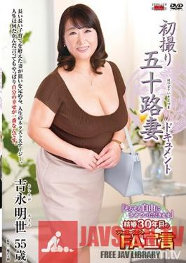 JRZD-878 Studio Center Village - Entering The Biz At 50! Akiyo Yoshinaga