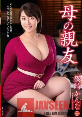 VEC-375 Studio VENUS - My Mother's Best Friend Kanna Shinozaki