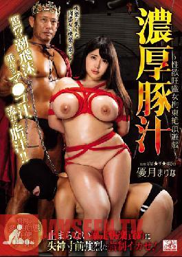 BBZA-013 Studio AVS collector's - Deep And Rich Bitch Juices A Lusty Horny Woman Tied Up Orgasmic Hot Plays Marina Yuzuki