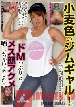 BLOR-132 Studio Broccoli / Mousouzoku - A Tanned Gal At The Gym! This Healthy Girl Is A Pretty Cool Cat And She's Got A Great Personality, But She Has Some Maso Fetishes And Exposed Herself As A Horny Orgasmic Bitch!