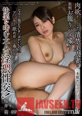 APKH-117 Studio Aurora Project ANNEX - I Like Unshowered Cocks... A Neat And Clean Beautiful Married Woman Who Tries To Hide Her Lust Is Being Filmed Having POV Sex At An Inn Moe Sakurai