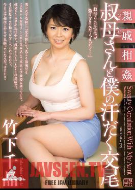 JUX-158 Studio MADONNA Fakecest Me And My Ant's Sweaty Sex Chiaki Takeshita