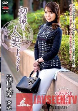 JRZD-859 Studio Center Village - First Time Filming My Affair Natsuki Iwasa