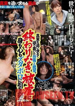 STARS-042 Studio SOD Create - Hot News Photographer Confined Masami Ichikawa
