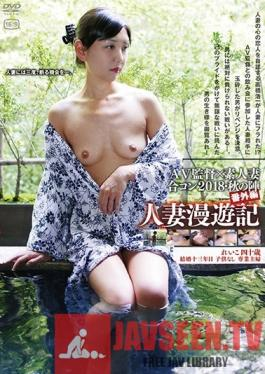 C-2371 Studio Gogos - Porn Director x Amateur Wife Social Mixer 2018 - Autumn Group Extra Edition Adventures Of A Married Woman