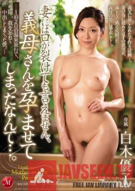 JUY-967 Studio Madonna - I Could Never Tell My Wife, But I Impregnanted My Stepmom! For 2 Days And 1 Night On A Hot Springs Vacation, We Forgot Ourselves And Had Crazy Creampie Sex - Yuko Shiraki