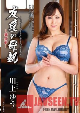 HTHD-159 Studio Center Village - My Friend's Mother - The Final Chapter - Yu Kawakami