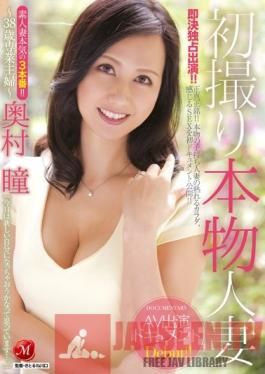 JUX-394 Studio MADONNA First Time Shots Of A Real Married Woman - Adult Video Documentary - 38-Year-old Housewife Hitomi Okumura