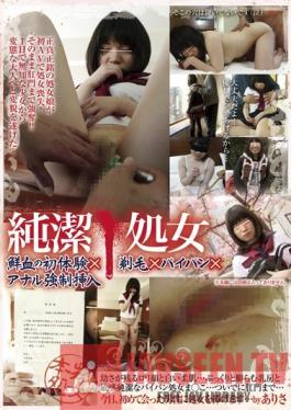 KMDO-023 Studio Academy Shaved Forced Insertion × × × Anal Shaved Virgin Virginity First Experience Of Fresh Blood