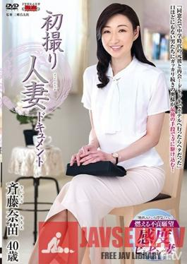 JRZD-896 Studio Center Village - First Time Filming My Affair Nanae Saito