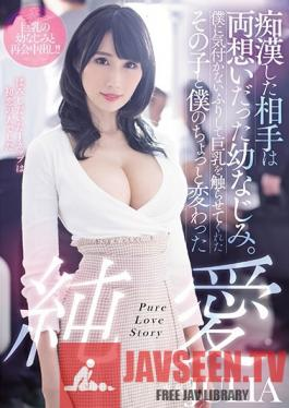 PPPD-758 Studio OPPAI - The Girl I Molested Was A Childhood Friend I Was In Love With Who Also Loved Me Back. The Strange Love Between Me And The Girl Who Pretended Not To Notice And Let Me Touch Her Big Tits. JULIA