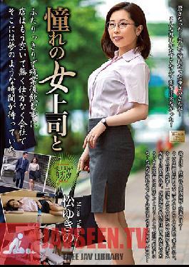 MOND-176 Studio Takara Eizo - With My Female Boss I Have A Crush On-Yukino Matsu