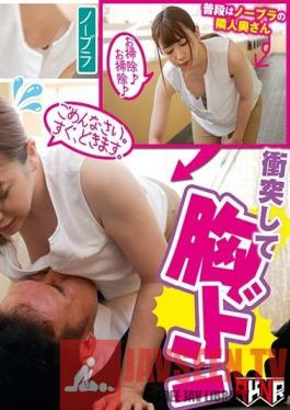 AKDL-003 Studio Akinori - My Neighbor Was Walking Around With Her Big Tits Bouncing Around Without Her Bra On, And When She Pressed Her Chest Up Against Me, I Got Super Horny Manami Oura