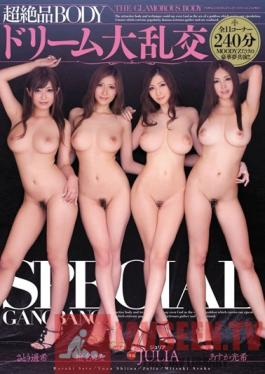 MIRD-117 Studio MOODYZ Best Hot Bodied Dream Girls - Large Orgies Special Julia Haruki Sato Yuna Shina Mitsuki Asuka