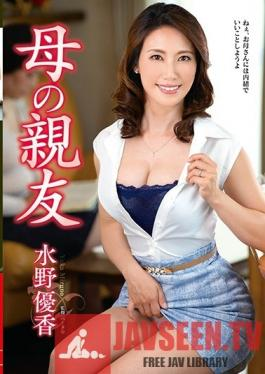 VEC-343 Studio VENUS - My Mother's Best Friend Yuka Mizuno