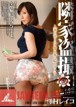 JUX-470 Studio MADONNA Neighborhood Peeping - A Married Woman's Wild Daily Life Expose On Hidden Camera Reiko Sawamura