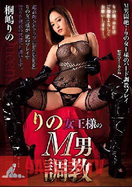 AVSA-101 Studio AVS collector's - Queen Rino's Breaking In Of Masochistic Men - Rino Kirishima