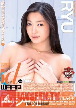 WDI-027 Studio Waap Entertainment Dorisha ! RYU