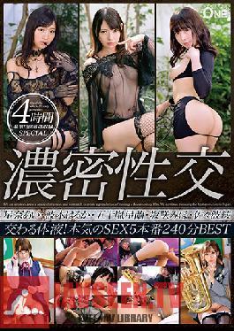 ONEZ-165 Studio Prestige - Intense Sex. Mixing Body Fluids! 5 Real Sex Scenes. 240 Minutes. BEST. Ai Hoshina, Haruka Namiki, Seiran Igarashi, Miho Sakazaki, Aya Sazanami