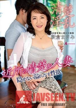 SPRD-1184 Studio Takara Eizo - The Next Door Neat And Clean Married Woman - Masami Nikura