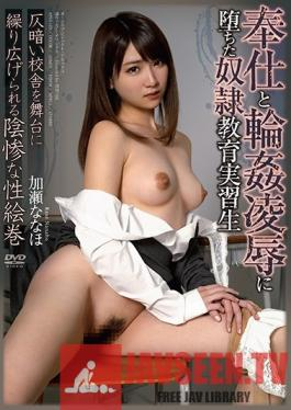 APNS-123 Studio Aurora Project ANNEX - Trainee Teacher Turned Sex Slave Thrown Into Sexual Servitude And Gang Bang R*pe Nanaho Kase
