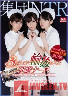 SSNI-355 Studio S1 NO.1 STYLE - S1 15th Anniversary Special Featuring Big Stars. Part 2. Group Cuckold. 3 Student Nurses Are Gang Banged Together ~We Were Fucked By Perverted Doctors At A BBQ Party~