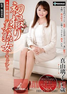 SERO-0195 Studio EROTICA 50 Somethings Only, Beautiful Mature Woman In First Time Shots Documentary Vol.1, Riko Mayama 50 Years Old.