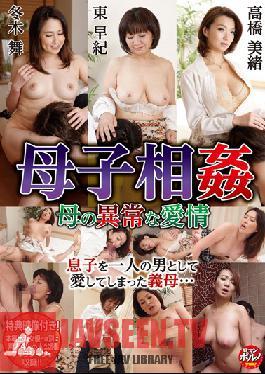 KTDV-317 Studio KTFactory Strangelove My Fuyuki Takahashi Miohigashi Saki Of Mother-to-child Incest Mother
