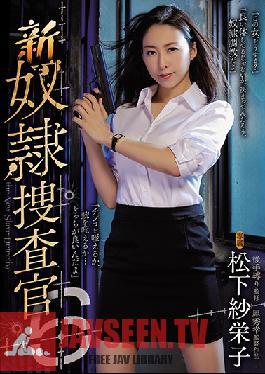 RBD-916 Studio Attackers - All New The Slave Police Inspector 6 Saeko Matsushita