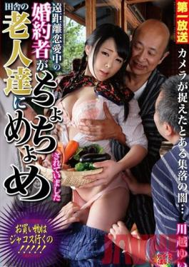 MOND-022 Studio Takara Eizo An Engaged Woman In A Long Distance Relationship Gets You-Know-What By Old Men In The Countryside Yui Kawagoe