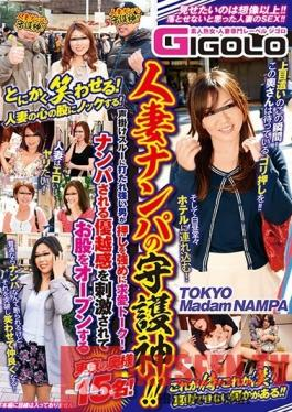 GIGL-521 Studio GIGOLO (Gigolo) - The Guardian Of Married Woman Picking Up Girls!! This Pickup Artist Is Used To Getting The Cold Shoulder, And Now He's Turning Up The Heat On His Sweet Talking! We Went Picking Up Girls To Find These 15 Horny Housewives In Tokyo Who Were Re