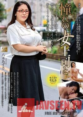 MOND-163 Studio Takara Eizo - Azusa Yagi And Her Beloved Female Coworker