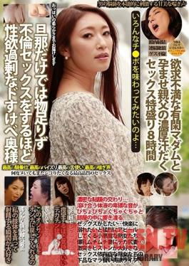 MGHT-236 Studio Takara Eizo - Dirty Married Ladies With Extremely Strong Sex Drives Aren't Satisfied With Their Husbands So They Have Adulterous Sex. 8 Hours