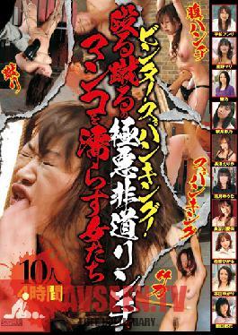 CORE-002 Studio CORE Slapping! Spanking! Punching And Kicking! Girls That Get Wet From Inhuman Abuse 10 Girls 4 Hours