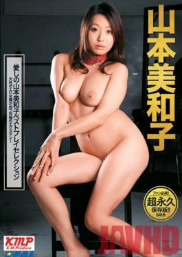 REAL-450 Studio Real Works Lovely Miwako Yamamoto Best Play Selection
