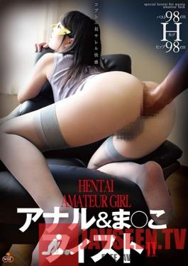 NITR-420 Studio Crystal Eizo - HENTAI AMATEUR GIRL Anal & Pussy Fisting II