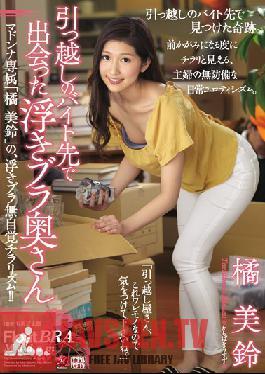 JUY-307 Studio MADONNA The Floating Bra Wife Mr. Tachibana-bell