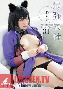 CPDE-031 Studio Prestige - The Strongest And Most Exclusive 31 Mio Ichijo