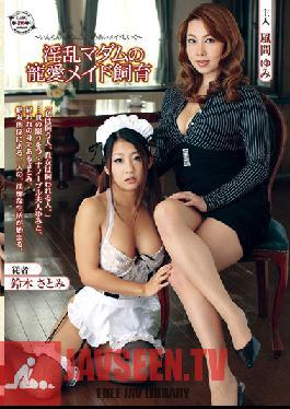 YUYU-003 Studio Yuri Yuri Wild Mistress Breaks In Her Favorite Maids Yumi Kazama Satomi Suzuki