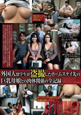 GG-159 Studio Glory Quest The Complete Voyeur Record Of A Foreign Exchange Student's Sexual Relations With A Stepmother And Daughter With Big Tits GG- 159