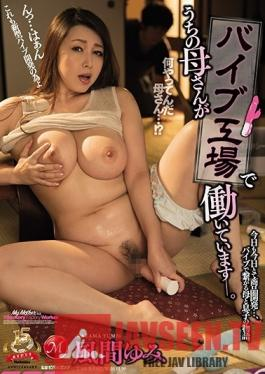 JUY-756 Studio Madonna - My Mom Works at a Vibrator Factory. Yumi Kazama