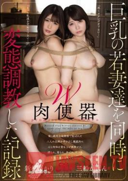 JUFE-111 Studio Fitch - Double Cum Buckets A Video Record Of Perversion Training With Two Big Tits Young Wife Babes At Once Karen Mifune Akari Niimura