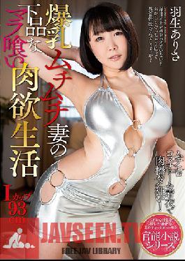 NACR-187 Studio Planet Plus - Busty Housewife's Lewd Cock Sucking Lifestyle, Arisa Hanyu