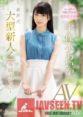 CAWD-006 Studio kawaii - A New Generation New Face! Kawaii Exclusive Debut Aida Usagi 20 Years Old Her Adult Video Debut