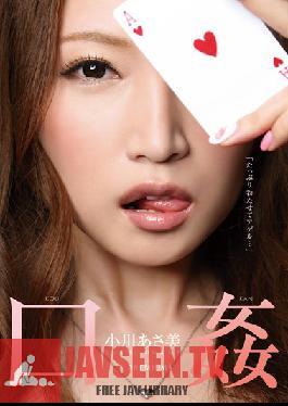 PGD-670 Studio PREMIUM Oral Rape Asami Ogawa