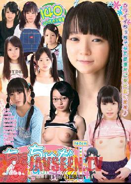 KTDS-636 Studio K-tribe Tiny Girl 4