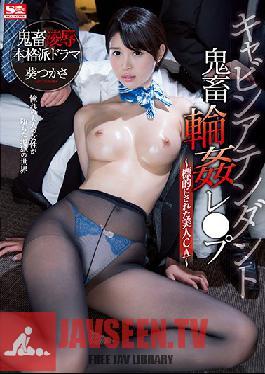 SSNI-324 Studio S1 NO.1 STYLE - Rough Sex Gang Bang Rape With A Cabin Attendant - A Beautiful Cabin Attendant In Peril - Tsukasa Aoi
