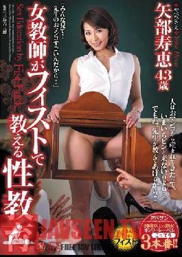 OBA-046 Studio Madonna - Female Teacher Teaches Sex Ed With Fisting - Hisae Yabe